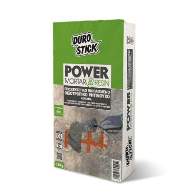 DS-244 POWER PORTAR RESIN 5kg